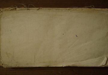La monja que afirmaba que Lucifer le había dictado una carta.1920